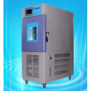 东莞爱佩恒温恒温实验室仪器