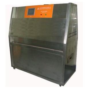 东莞爱佩光伏组件紫外老化试验箱