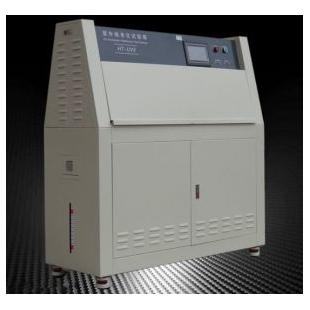 紫外线碳弧灯式耐光试验机