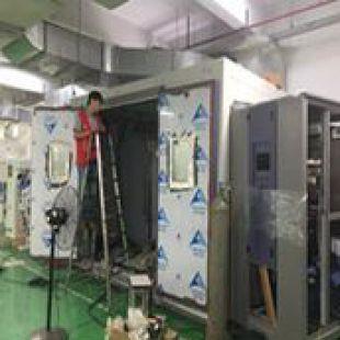 步入式超低溫實驗室