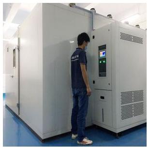 步入式恒温环境测试室