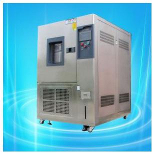 快速变温的高低温试验箱