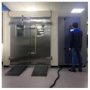 步入型恒温恒湿试验箱