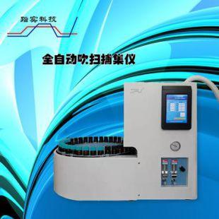 PTC-IIS型全自动吹扫捕集仪