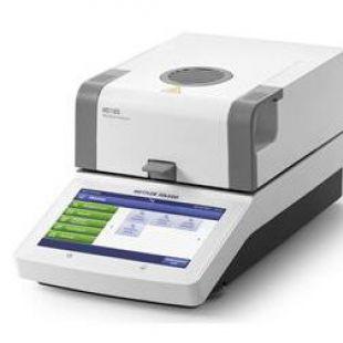 梅特勒-托利多经典水份测定仪 HC103