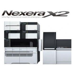 前端用超快速液相色谱LC Nexera MP LCMS