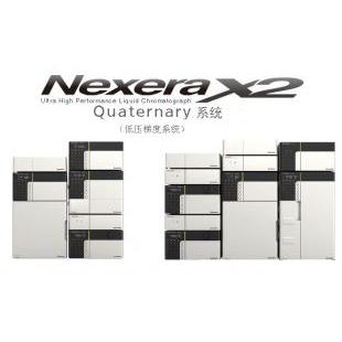 超快速LC分析条件最优化液相色谱系统Nexera Quaternary