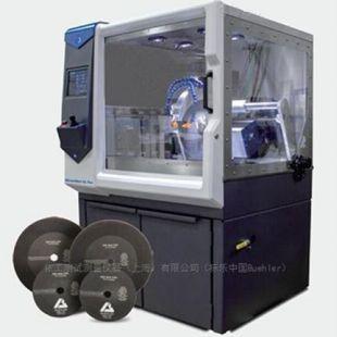 美国标乐 Buehler | AbrasiMet XL Pro 自动砂轮切割机