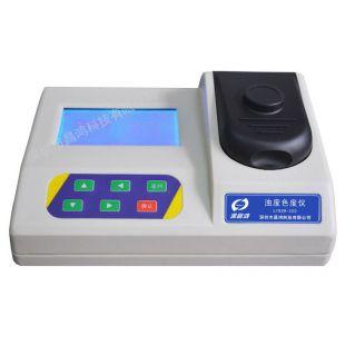 深昌鴻 濁度色度儀 LTBCR-200