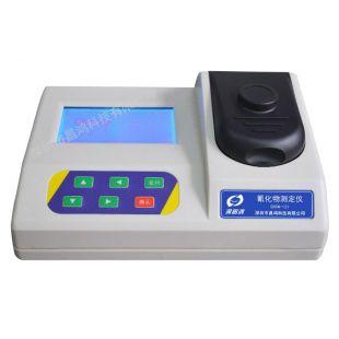 深昌鸿 氰化物测定仪 CHCN-121