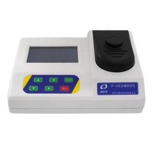 實驗室總磷測定儀-TP-1A型-深昌鴻