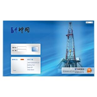 神开录井远程监控系统 SK-02