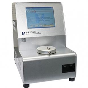 神开SKY1016-III 石油产品微量冰点试验器