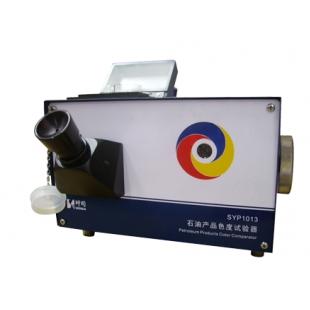 神开SYP1013 石油产品色度试验器