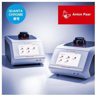 安东帕康塔全自动真密度分析仪Ultrapyc 系列