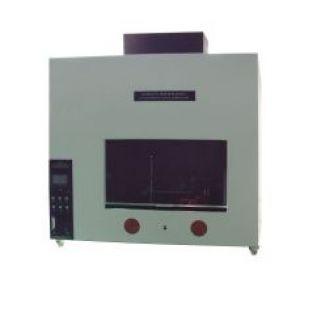 陽屹沃爾奇  UL-1581燃燒試驗室5701