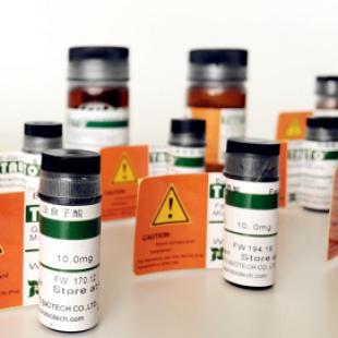 羟基-β-山椒素;羟基-α-山椒醇 标准品