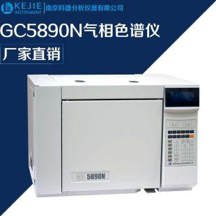 乙醇汽油分析检测色谱仪