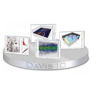 德国LaVision DaVis 智能成像软件平台
