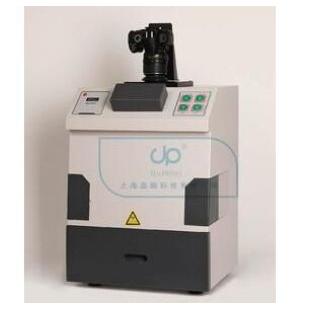高强度紫外分析仪 UV-3000