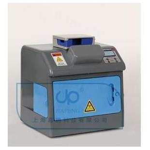 暗箱式四用紫外分析仪 ZF-8N