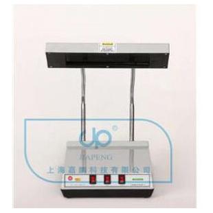 三用紫外分析仪 ZF-1