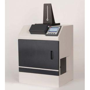 紫外分析仪ZF1-IN