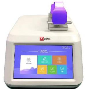超微量紫外分光光度计Nano-600