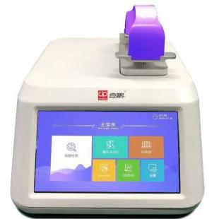 超微量分光光度计Nano-600