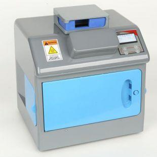 智能暗箱式三用紫外分析仪 ZF-7N