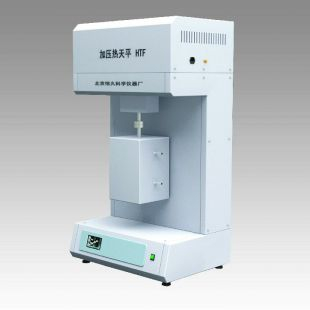 恒久-高温高压TGA热天平-HTF-500 HTF-5