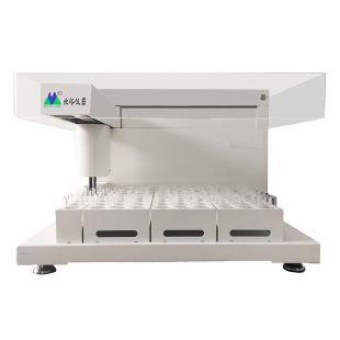 北裕仪器电化学分析仪ECA200