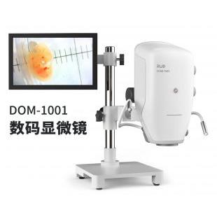 瑞沃德  DOM-1001数码显微镜