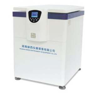 落地式水平式霉菌反应板高速冷冻离心机