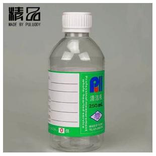 普勒颗粒计数器取样瓶PS 8011