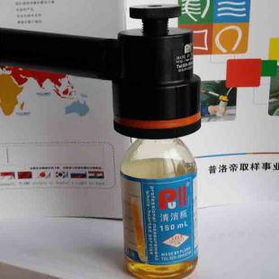 普洛帝油液取样器PSD-250