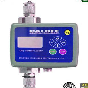 防水型液体在线颗粒计数器