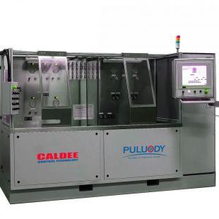 PSD-250C电子级化学品颗粒管控系统