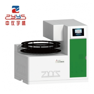 PT-7900D型自動吹掃捕集裝置