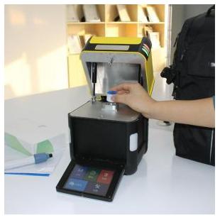 浪声油品测硫仪 PeDX OIL+