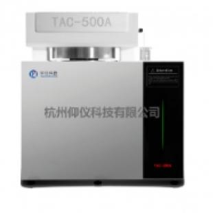 仰仪ub8优游登录娱乐官网技绝热加速量热仪TAC-500A