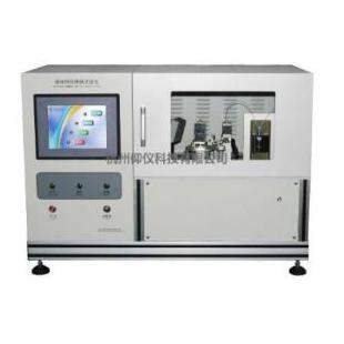 仰仪科技液体持续燃烧试验仪HWP08-10S