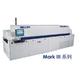Heller - 回流焊系统/垂直式固化炉
