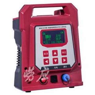 崂应3038型 智能吸附管法VOCs采样仪
