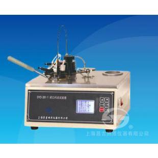 上海昌吉SYD-261-1閉口閃點試驗器