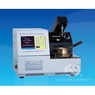 上海昌吉SYD-3536A微電腦開口閃點自動試驗器