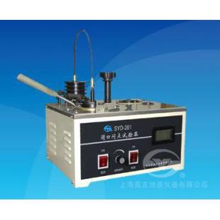 上海昌吉SYD-261(1991年標準) 閉口閃點試驗器