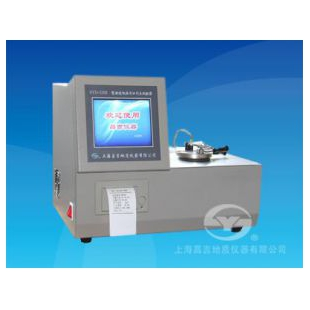上海昌吉SYD-5208自动快速低温闭口闪点试验器