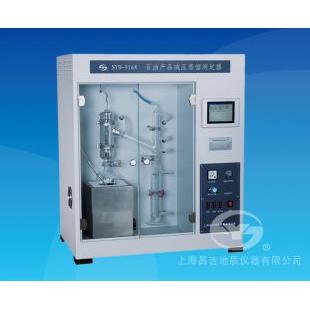 上海昌吉 SYD-9168型 石油產品減壓蒸餾測定器
