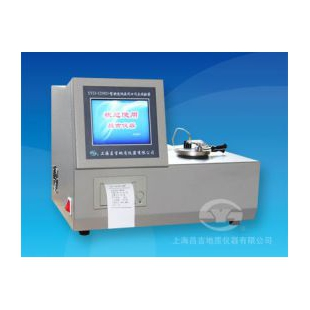 上海昌吉SYD-5208D自动快速高温闭口闪点试验器